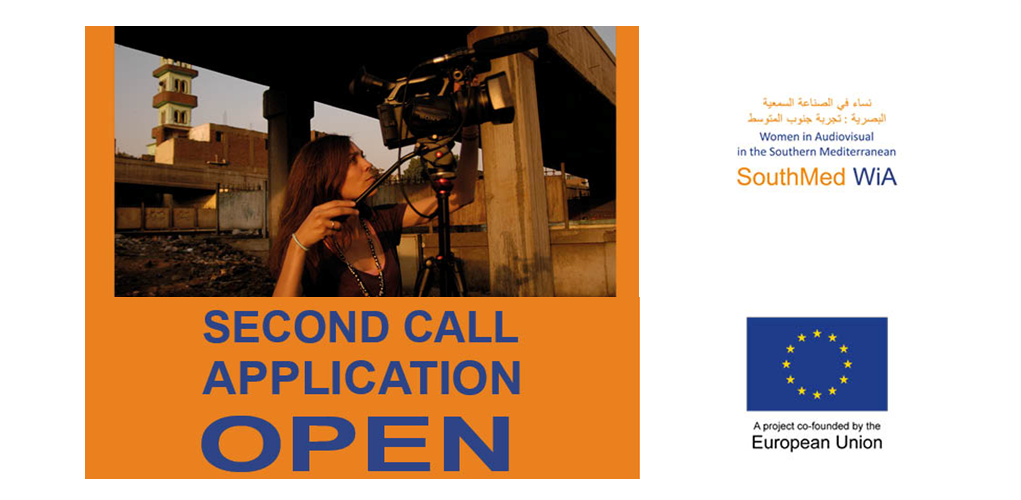 Le projet SouthMed WiA lance le 2e Appel à Propositions pour la promotion d'une majeure égalité des genres dans le secteur audiovisuel du sud de la Méditerranée