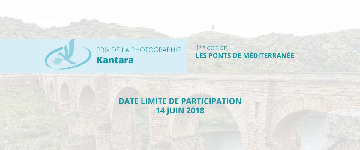 Kantara Prize for photography: Mediterranean bridges
