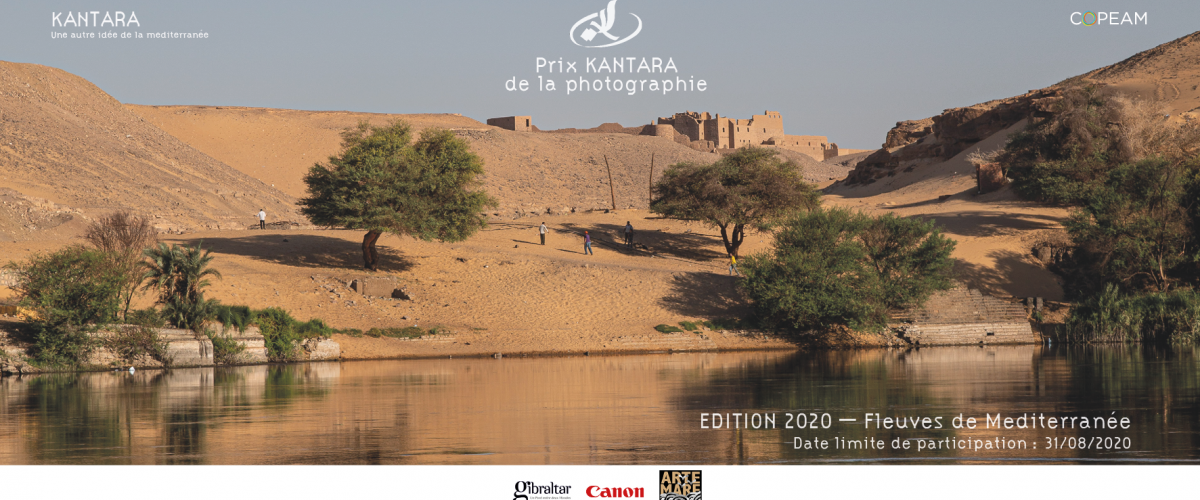 Closing of the second edition of the Kantara Photography Prize