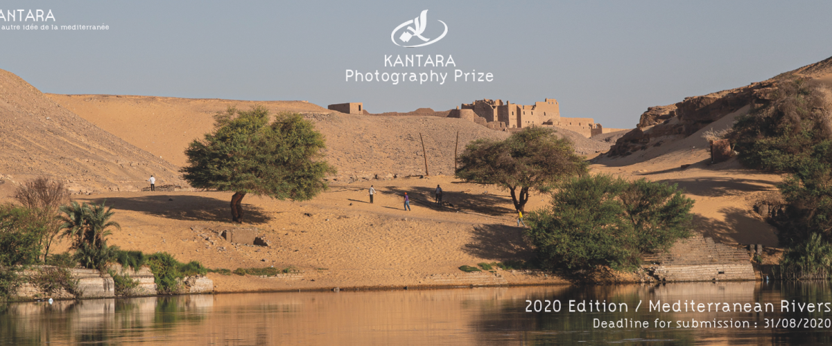Winners of the 2020 Kantara prize for photography